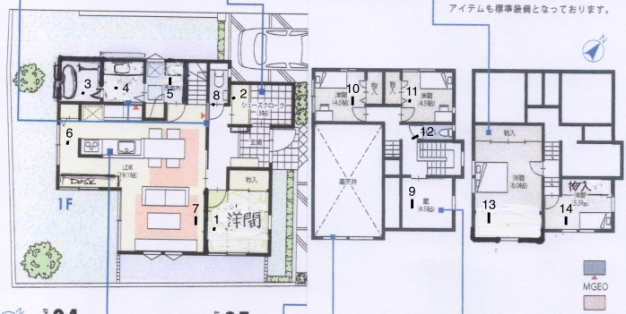 Misawa House